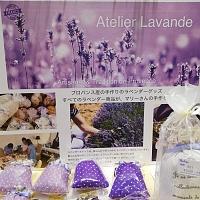 Atelier Lavande French fair Hankiu