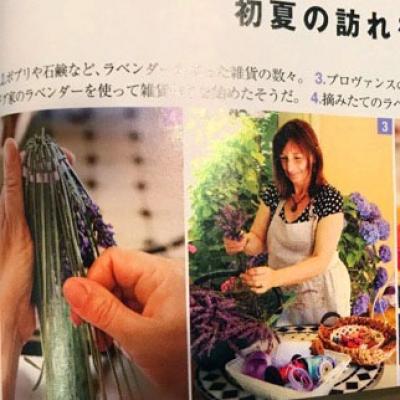 Atelier lavande reportage par presse du japon